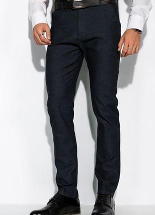 Мужские  брюки прямые однотонные