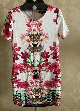 Платье в цветочный принт missguided