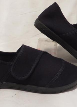 Кеды мокасины туфли