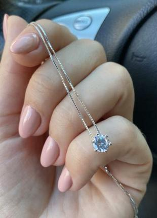 Цепочка, ожерелье