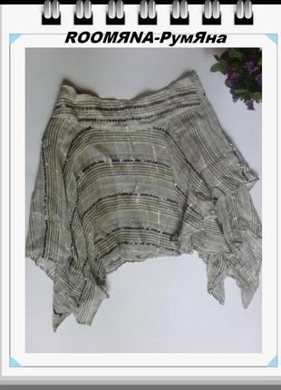 Актуальная в 2020 асимметричная юбка в паетки прямоугольник мисс сэлфридж