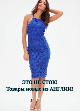 Missguided. это не сток! товар из англии.платье с шикарной отделкой кружева.