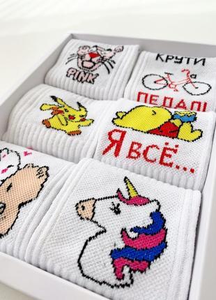 Подарочная коробочка подарочный бокс с носочками носки с принтами женские