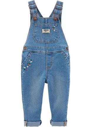 Комбінезон з квіткових джинсових тканин