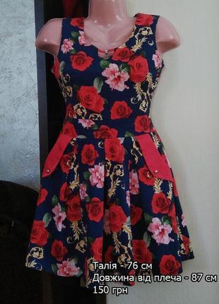 Летнее платье с цветами розами