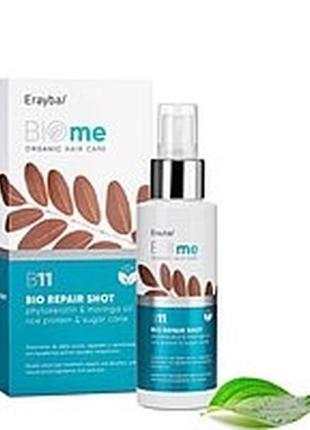 Биолосьон для лечения волос erayba bio-me b11 bio repair shot lotion