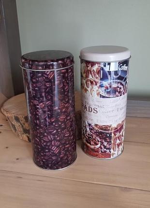Металеві туби для зберігання кави