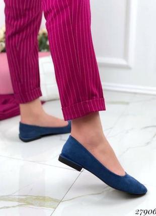 ❤ женские синие замшевые  туфли балетки   лодочки ❤