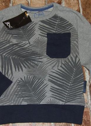 Новая кофта свитшот мальчику 4 года котон двунитка