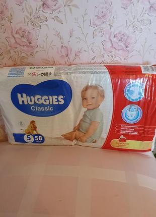 Памперсы huggies classic 5