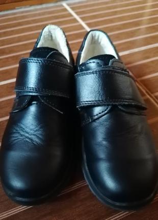 Туфли для мальчика 6-7 лет 30 р