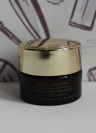 Универсальная восстанавливающая сыворотка для кожи в области глаз estee lauder advanced night repair