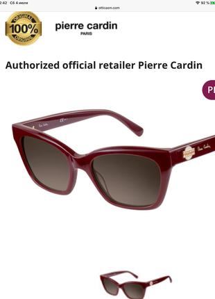 Солнцезащитные очки pierre cardin оригинал
