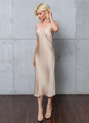 Платье комбинация миди шелковое, бежевое2 фото