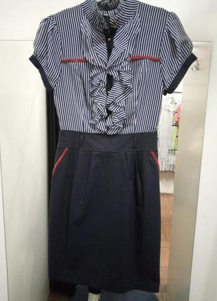 Платье летнее фирма piena