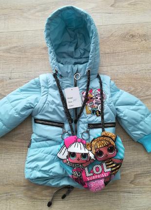 Куртка-жилетка с сумочкой