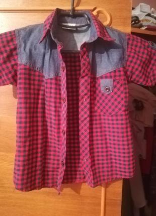 Рубашка ❤️