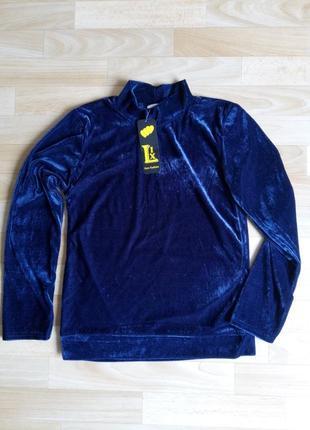 Новый синий бархатный спортивный/прогулочный костюм