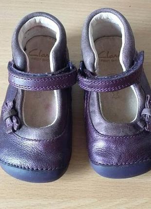 Кожаные туфли пинетки clarks 20 р. стелька 12,8 см