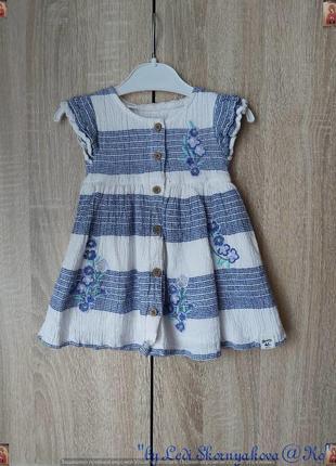 Новое нарядное платье со 100% хлопка с вышивкой в белый и синие полоски, размер 6-9 мес