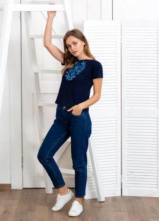 Темно-синяя футболка с красивой вышивкой размеры s-xxxl
