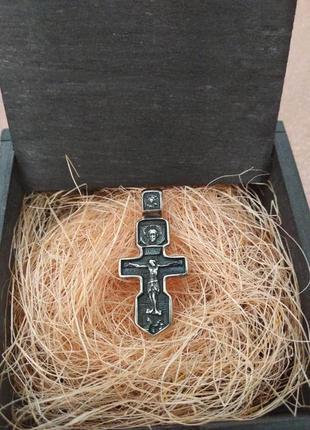 Нательный крест серебро 925°