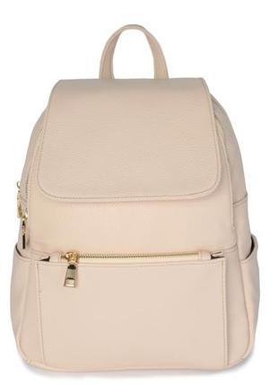 Стильный городской рюкзак бежевый