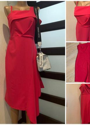 Яркое стильное приталенное платье сарафан миди