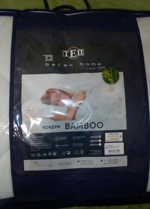 Распродажа!!! одеяло бамбук тм теп полуторное