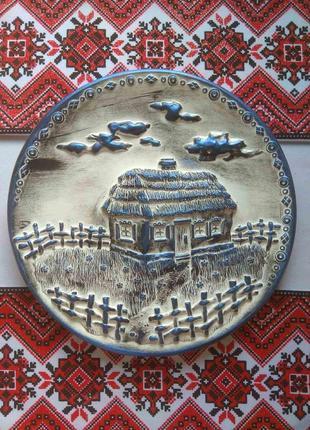 Декоративна тарілка. d - 25 см. ручна робота.