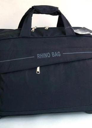 Большая дорожная текстильная сумка на колесах