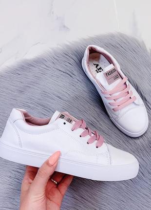 Новые женские белые с розовым кеды