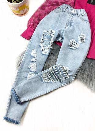 Актуальные джинсы с рваностями