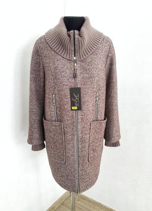 Пальто демісезон ціна закупки