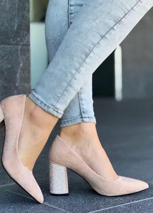 Шикарные туфли со стразами - беж