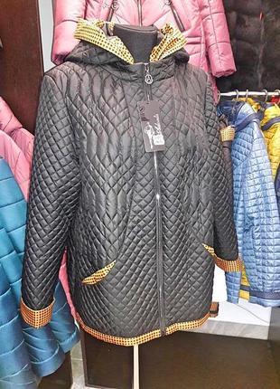 Куртка демісезон ціна закупки