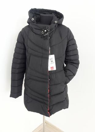 Куртка зима ціна закупки