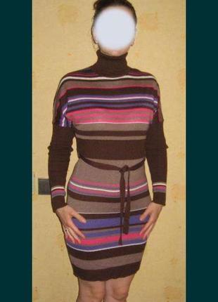 Новое теплое платье от bonprix