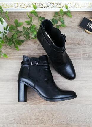 🌿37🌿европа🇪🇺 janic phiter. paris. кожа. базовые фирменные ботинки, ботильоны