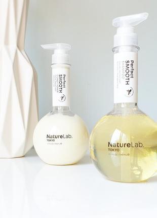 Naturelab tokyo perfect smooth shampoo разглаживающий шампунь