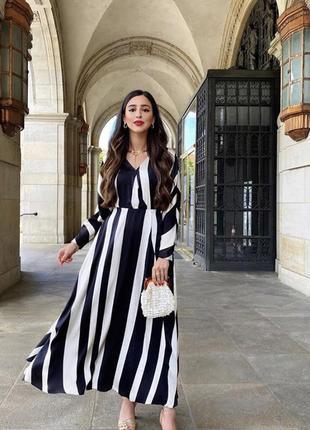 Платье миди макси длинное сатиновое полосатое zara оригинал