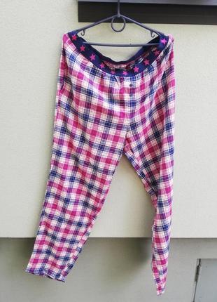 Суперские штаны для дома! пи жамные штаны. пижама