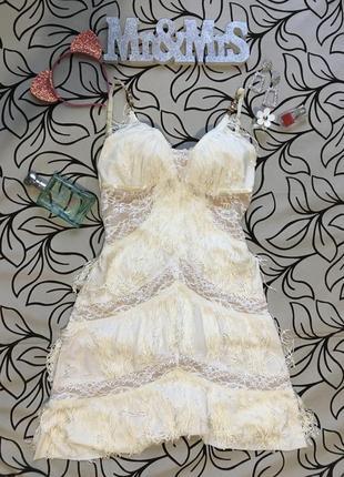 Торжественное платье с бахромой