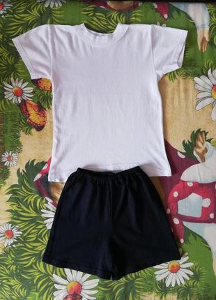 Футболка и шорты форма для физкультуры