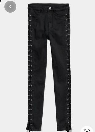 Штаны джинсы с шнуровкой по бокам