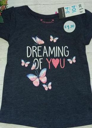 Красивая футболка на 3-4 года