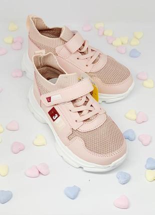 Детские кроссовки для девочек суперкачества от тм clibee