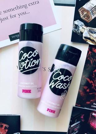 Подарочный набор coconut oil victoria's secret pink лосьон для тела крем-гель для душа