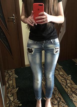 Liuzin джинсы
