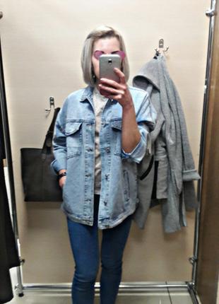 Суперстильная джинсовка oversize